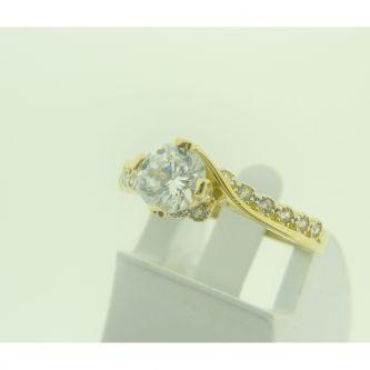 Годежен пръстен в жълто злато