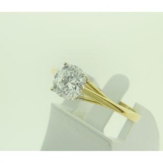 Годежен пръстен от жълто злато с циркони